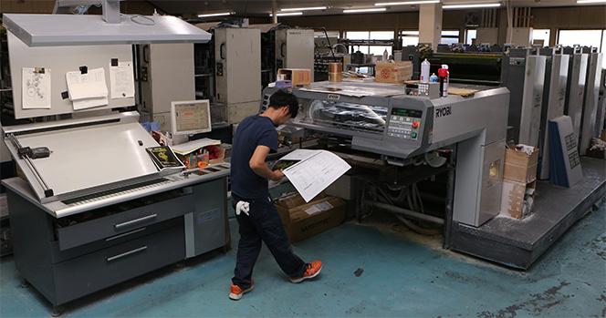 リョービ750B2判全自動4色印刷機